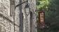 Beaune:Abbaye de Maizières