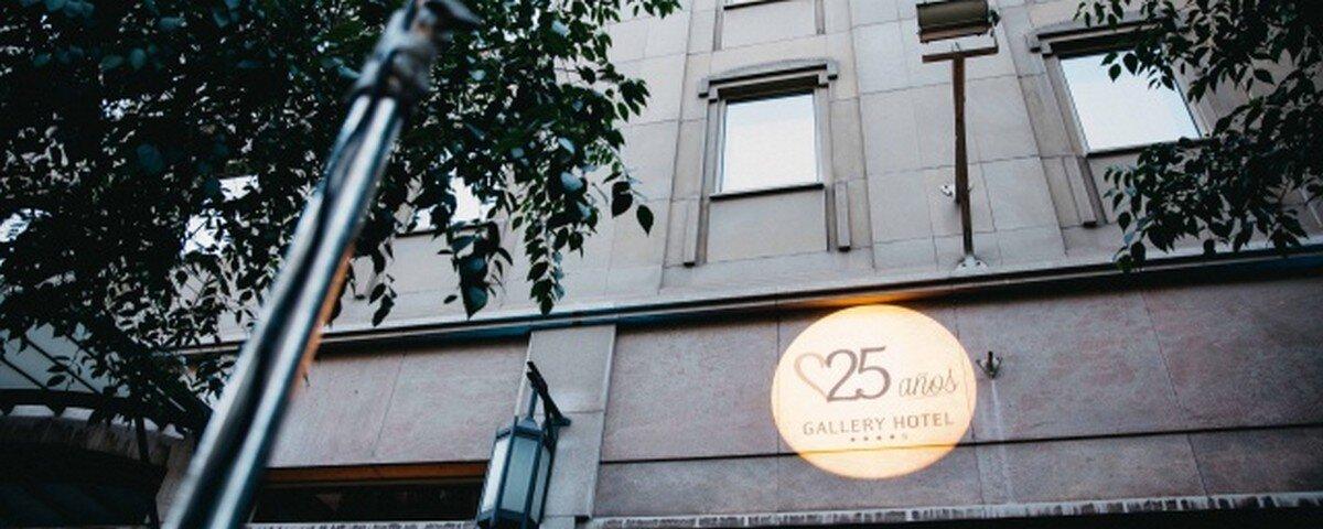 Barcelona:Gallery Hotel